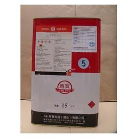 南宝PU/TPU/PVC处理剂111YCN