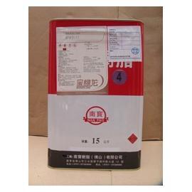 南宝PU,PVC处理剂 BW5111