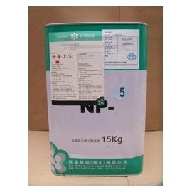 南宝真皮网布处理剂111GN