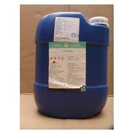 南宝PU,PVC处理剂JW-043