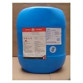 南宝EVA处理剂UV-11