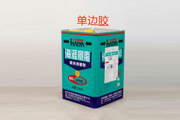 HY888  单边胶  三合一包防水台  胶水 水性胶