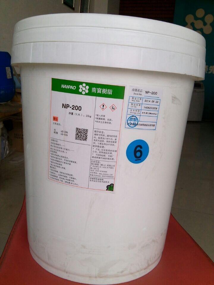 Nanbao waterborne PU adhesive np-200