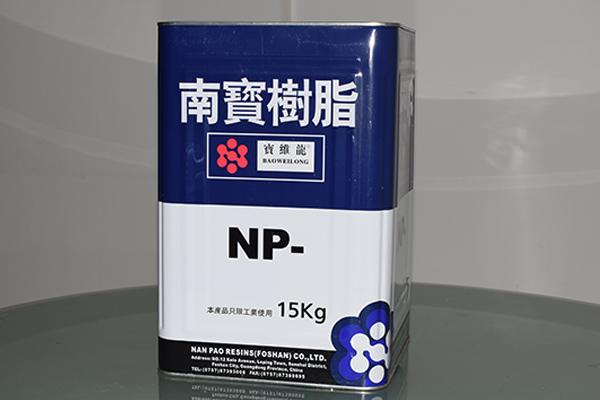南宝TPR处理剂BW553