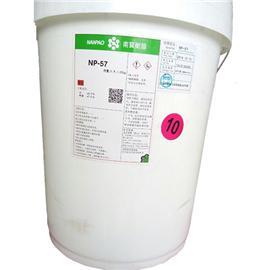 南宝水性胶NP-57