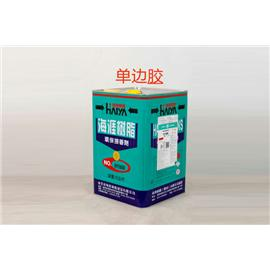 H 888 single side glue three in one package waterproof platform