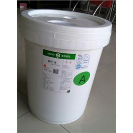 Nanbao glue water-based yellow glue WR-15