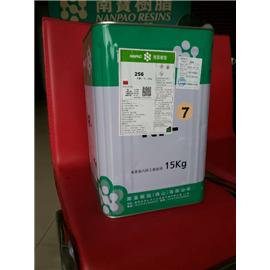Nanbao cleaning agent 256