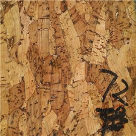 LDF72厂家直销环保无毒软木鞋材,软木片,软木革,花卉合成革,软木工艺品,软木家装,软木手机壳,软木墙纸,软木合成革