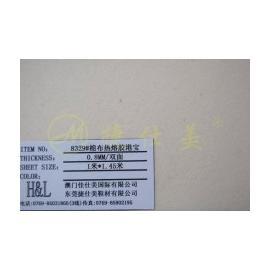 8329#棉布热熔胶港宝 捷仕美港宝 厂家直销 优质鞋用港宝 质优价实