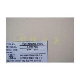 8329#棉布热熔胶港宝 会呼吸的港宝 捷仕美港宝 厂家直销 优质鞋用港宝 质优价实