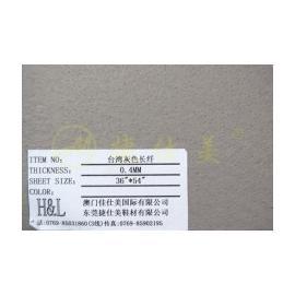 台湾灰色长纤 鞋用特殊布料 捷仕美港宝 厂家直销 优质鞋用港宝 质优价实