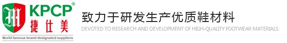 中文logo