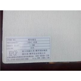 棉布水港宝812# 捷仕美港宝 厂家直销 优质鞋用港宝 质优价实