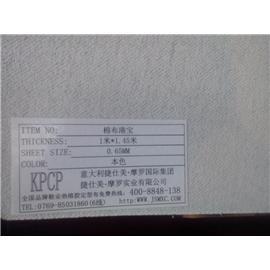 棉布水港宝806# 捷仕美港宝 厂家直销 优质鞋用港宝 质优价实