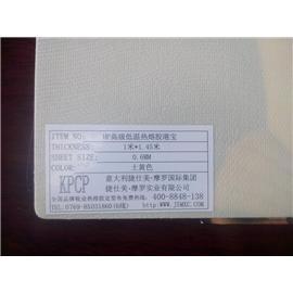HP黄色低温热熔胶港宝捷仕美港宝 厂家直销 优质鞋用港宝 质优价实