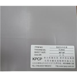 白色低温热熔胶膜|热熔胶|东莞市捷仕美有限公司
