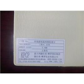 HP黄色低温热熔胶 捷仕美港宝 厂家直销 优质鞋用港宝 质优价实