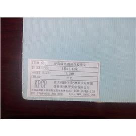 HP蓝色低温热熔胶港宝捷仕美港宝 厂家直销 优质鞋用港宝 质优价实
