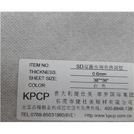 SD双面水刺布热熔胶|热熔胶|东莞市捷仕美鞋材有限公司