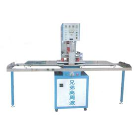 Fusing machine/pressurization type
