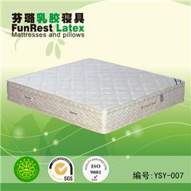 雅斯逸 独立袋弹簧 席梦思床垫  天然乳胶床垫 厂家直销