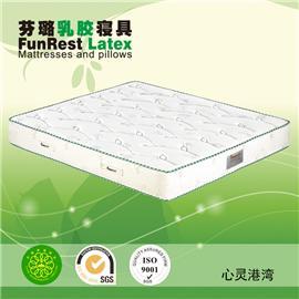 心灵港湾 独立袋弹簧 席梦思床垫  天然乳胶床垫 厂家直销