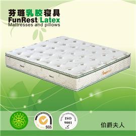 伯爵夫人  独立袋弹簧 席梦思床垫  天然乳胶床垫 厂家直销