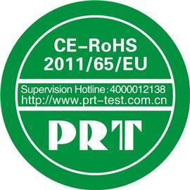 欧盟ROHS十项检测、ROHS新标准强制实施日期