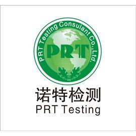 ROHS检测 化学检测 物理检测 邻苯二甲酸脂检测