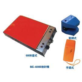 SC-600B 检针机