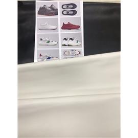 孖仔皮商行2019秋冬新款,原板皮,天富鞋材6001,步云天地三期一楼149档,欢迎??您