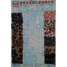 豹纹-NX9901