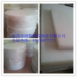 廣東塑料砧板