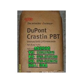 PBT塑胶 美国杜邦SK665FR 美国杜邦T843FR