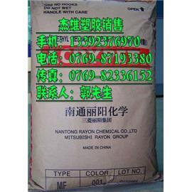 供应PMMA塑胶 南通丽阳IRD-30 南通丽阳VRL-40
