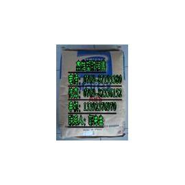 ABS/PMMA SF-0950 BF-0673 韩国三星