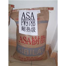 供应ASA塑胶 台湾奇美PW-957 台湾奇美PW-978B
