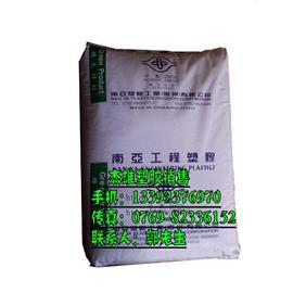 供应PBT台湾南亚1400G6 台湾南亚140PG3