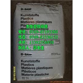 PA6塑胶 德国巴斯夫B3EG7 巴斯夫B3WG6