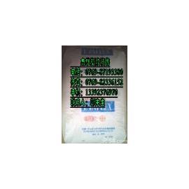 供应EVA塑胶 日本三井40W 日本三井210 日本三井460