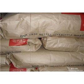 无卤防火PA66美国杜邦FR50是什么材料