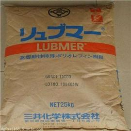 专业日本三井L3000超高分子量聚乙烯UHMWPE颗粒状