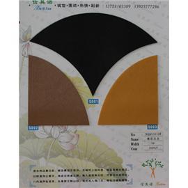 压纹丝光布XQN15111#