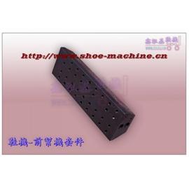 XHJI-鞋材模具沖孔機配件