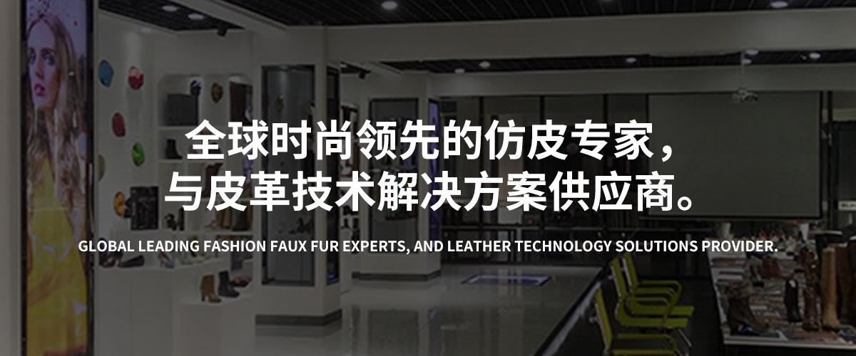 盛國(東莞)新材料科技有限公司