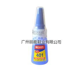 韓國401膠水