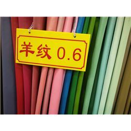 广州环冠超纤0.6mm厚度鞋包用羊纹超纤