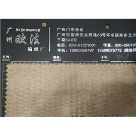 欧法编织鞋箱包用pp209pp草图片