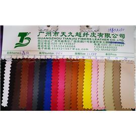 天九超纤皮鞋包用T070小荔纹1.0mm厚度超纤皮
